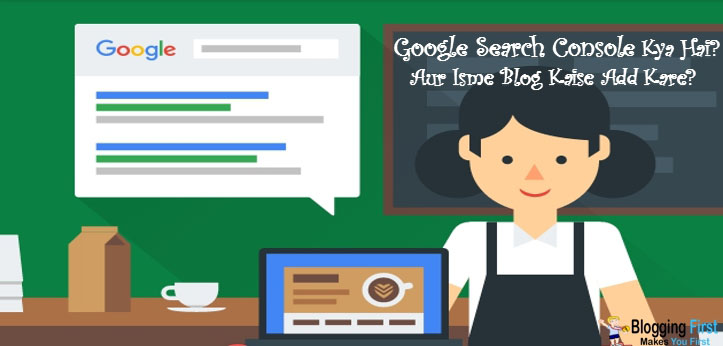 Google Search Console Kya Hai Aur Blog Kaise Add Kare