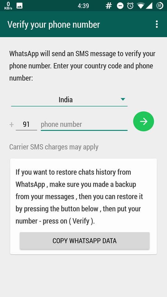 gbwhatsapp-apk enter mobile number
