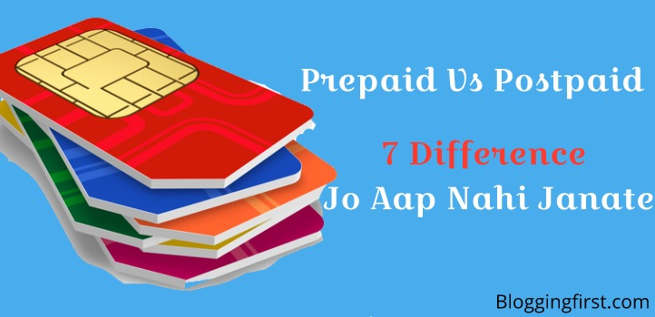 prepaid vs postpaid me kya difference hai