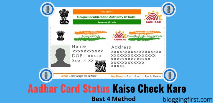 name aadhar card