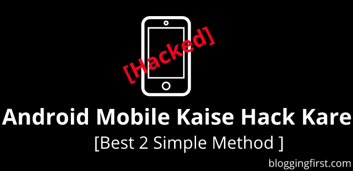 Facebook Account Hack Kaise Kare[🤑3 Easy Way 100% work
