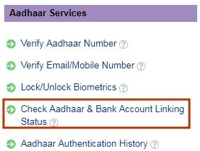 check aadhar & bank linking status