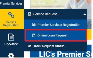 online loan request