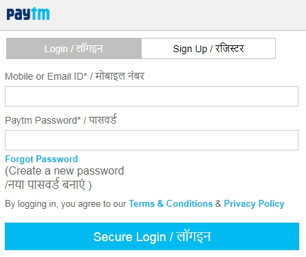 Paytm Login without OTP Verification Kaise Kare [Top 4