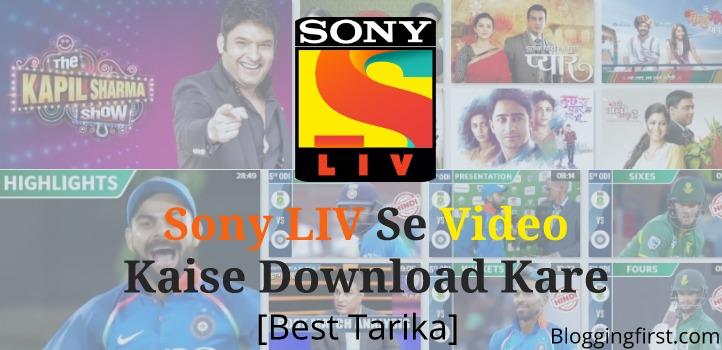 Sony LIV Video Download Kaise Kare [PC/Mobile Se] [Best Tarika 2019]