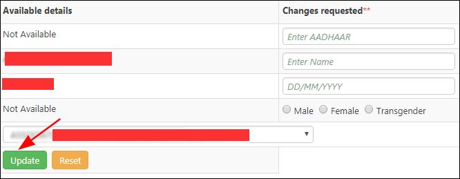 update-name-gender-and-dob-in-uan
