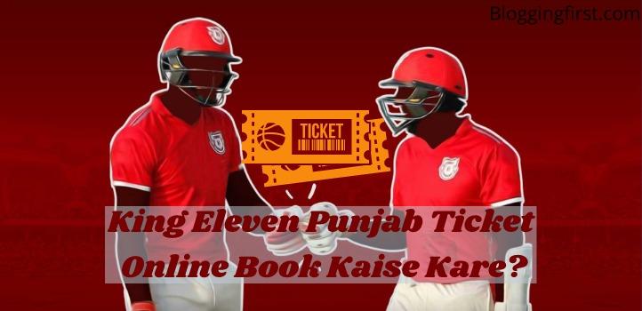 Kings Eleven Punjab Online Ticket Booking