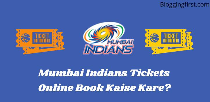 mumbai indians online ticket book