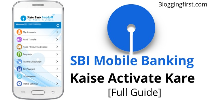 SBI Mobile Banking Activate Kaise Kare