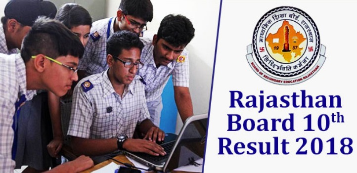 rajasthan board class 10 result kaise check kare