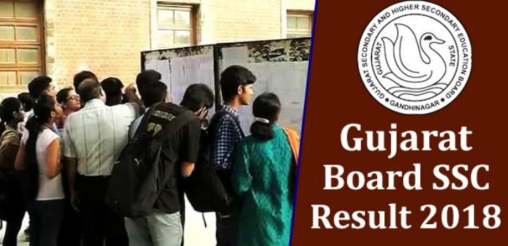 gujarat board class 10 result