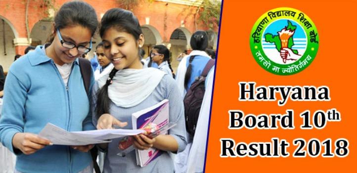 haryana board class 10