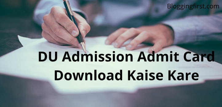 du admission admit card