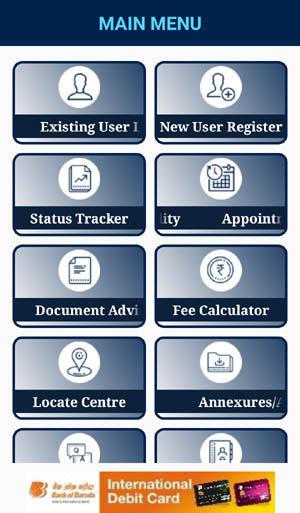 home interface of mpassport seva app