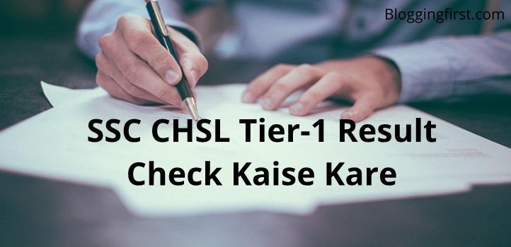 ssc chsl tier 1 result