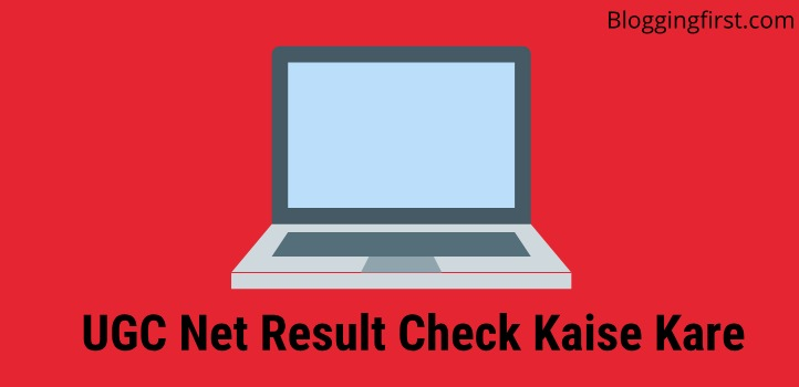 HBSE Haryana Board 10th Result 2018 Kaise Check Kare [Best 5