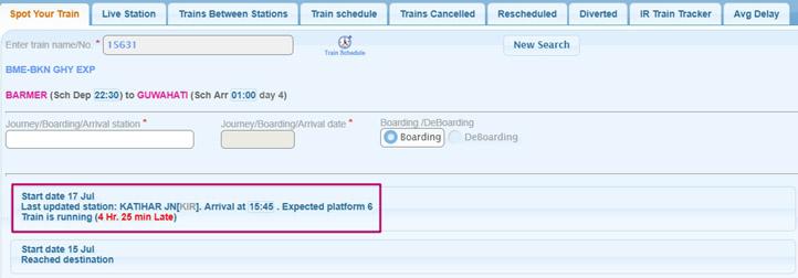 train running info