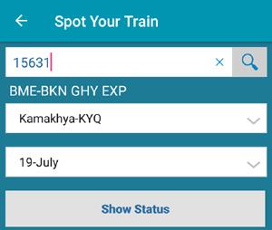 train status via app