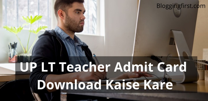 up lt admit card download kare