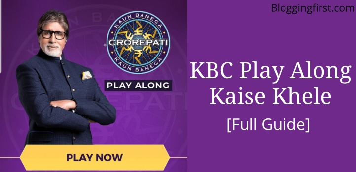 kbc play along kaise khele