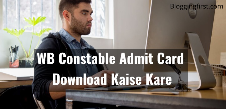 wb constable admit card download