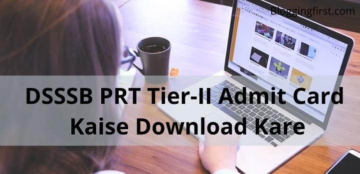 DSSSB PRT Tier II Admit card