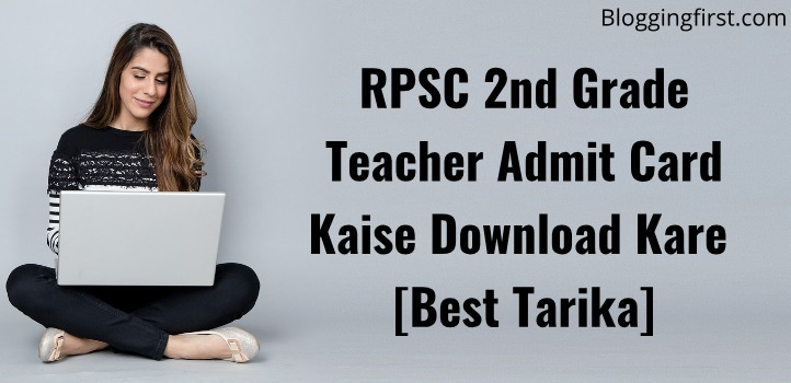 rpsc 2nd grade teacher admit card download