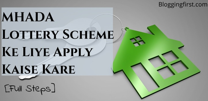 mhada lottery scheme ke liye apply12