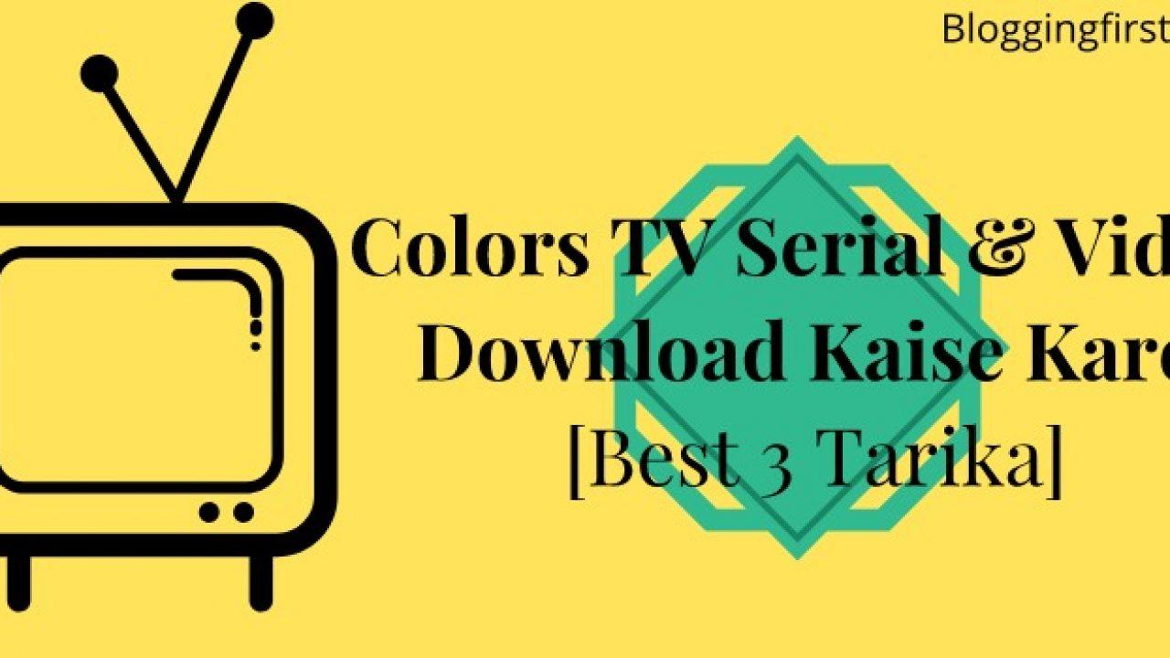 Colors TV Serial & Video Download Kaise Kare [Best 3 Tarika]
