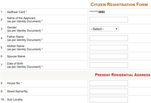 registration form delhi teerth yojana