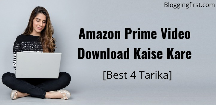 amazon prime video download kaise kare
