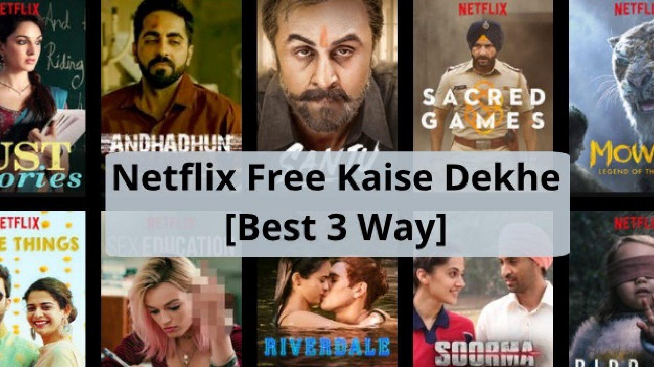 Netflix Free Kaise Dekhe [Best 3 Ways 2019] [10 Free Account