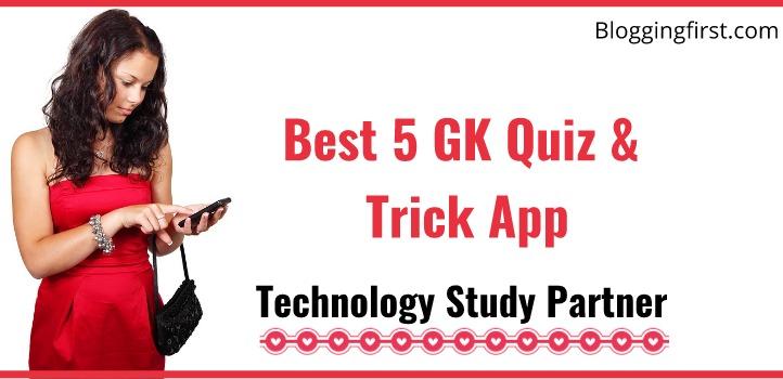 best 5 gk quiz trick