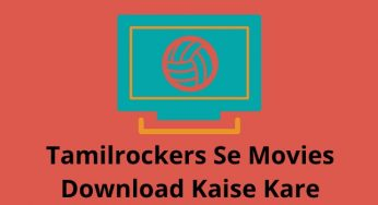 Dream11 win kaise kare [contest code Free Entry][Top Hack